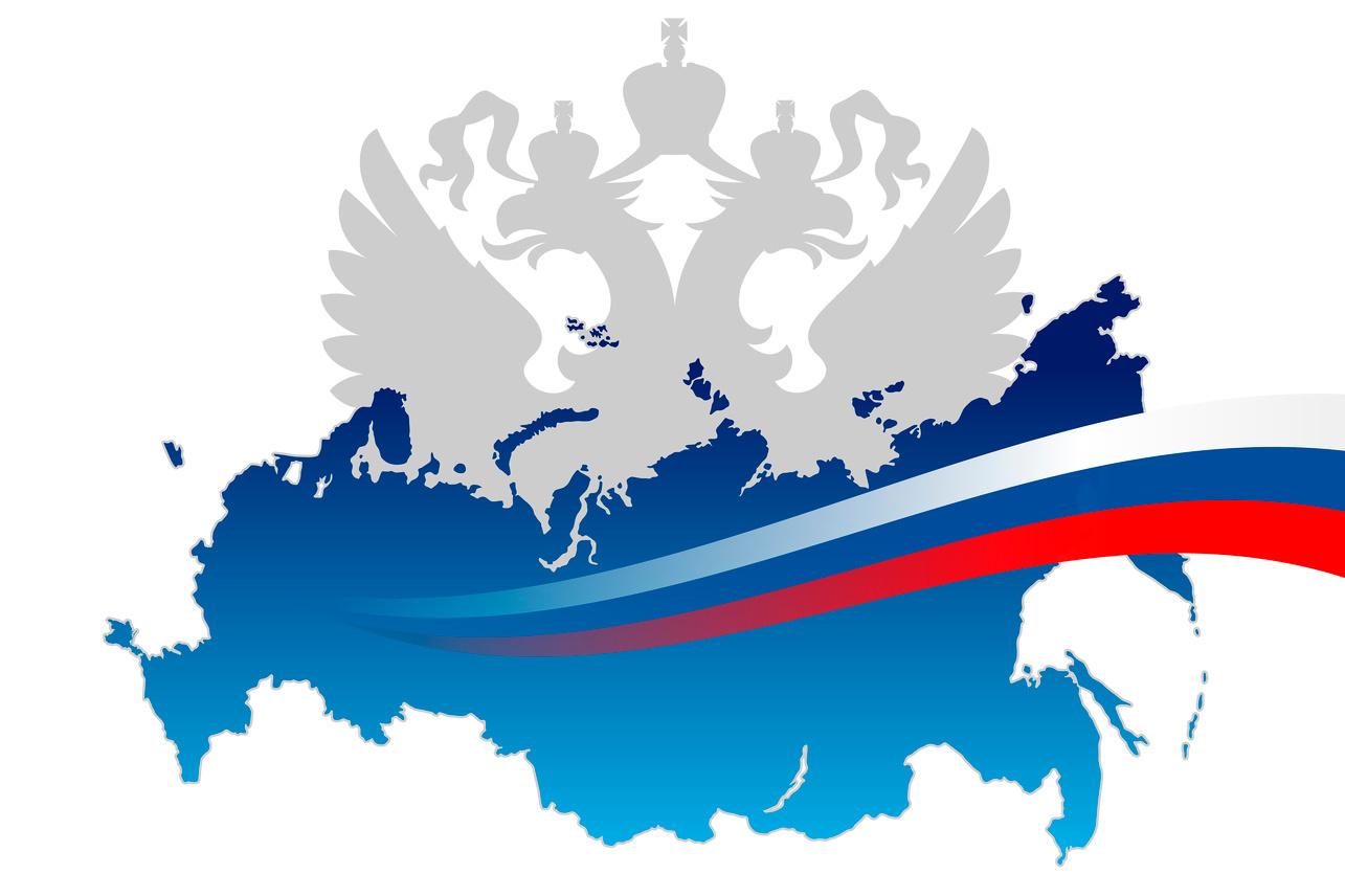 прозрачные картинки россия нанесения